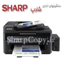 Epson L550 4-in-one Printer