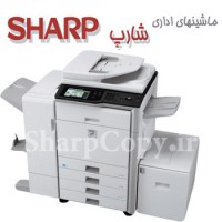 Sharp Copier Machine MX-M753U-N